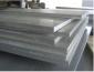A1ZnMgCu1.5铝板