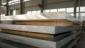 预拉伸板中厚板超硬铝合金板带花纹板淬火板