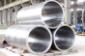 铝管铝合金管铝合金挤压管超厚壁管超大直径管